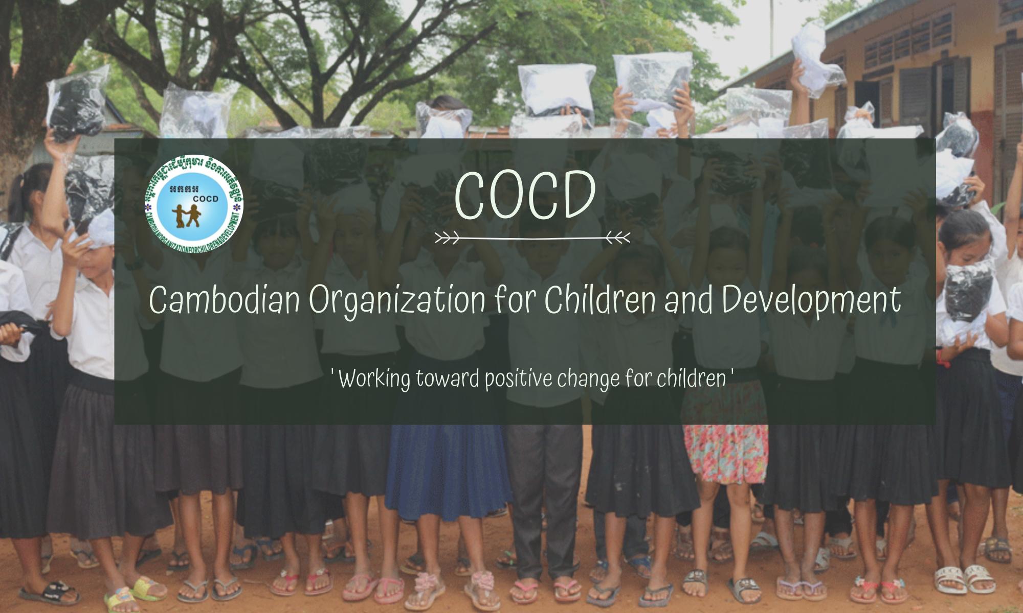 COCD Cambodia